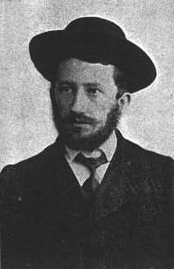 ראובן פאהן